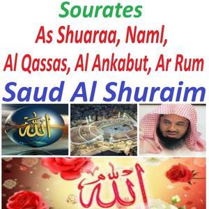 Sourates As Shuaraa, Naml, Al Qassas, Al Ankabut, Ar Rum (Quran - Coran - Islam)