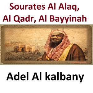 Sourates Al Alaq, Al Qadr, Al Bayyinah (Quran - Coran - Islam)