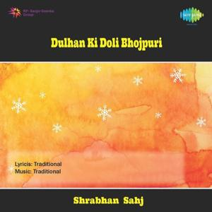 Dulhan Ki Doli Bhojpuri