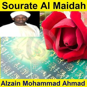 Sourate Al Maidah (Quran - Coran - Islam)