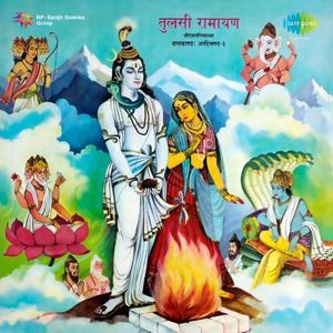 Tulsi Ramayan Shri Ramcharitmanas Volume 3