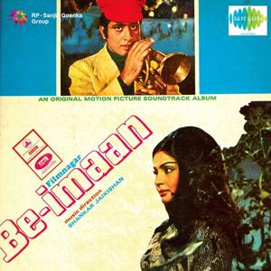 Beimaan (Original Motion Picture Soundtrack)