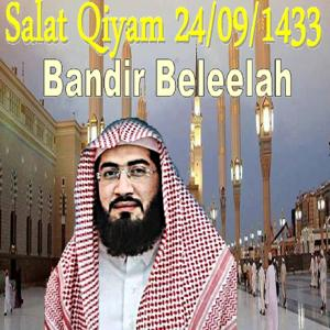 Salat Qiyam (24 / 09 / 1433)
