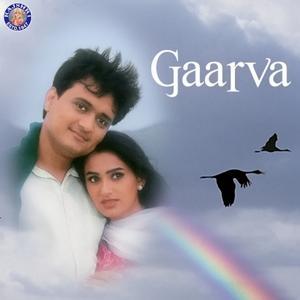 Gaarva