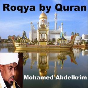Roqya by Quran (Quran - Coran - Islam)