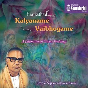 Kalyaname Vaibhogame
