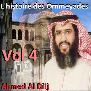 L'histoire des Ommeyades, vol. 4 (Quran - coran - islam)