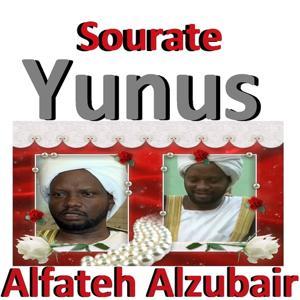 Sourate Yunus (Aldori) [Quran - Coran - Islam]