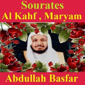 Sourates Al Kahf, Maryam (Quran - Coran - Islam)