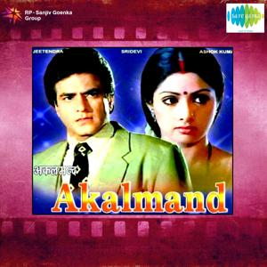 Akalmand (Original Motion Picture Soundtrack)