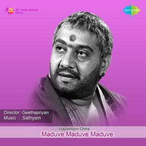 Maduve Maduve Maduve