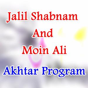 Akhtar Program