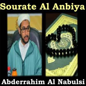 Sourate Al Anbiya