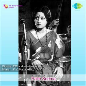Palle Seema (Original Motion Picture Soundtrack)