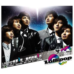 Lollipop Dreams Move On-The Radiant Taipei Arena Concert Live