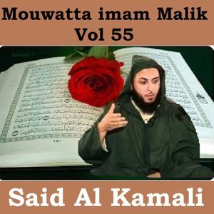 Mouwatta Imam Malik, Vol. 55 (Quran)