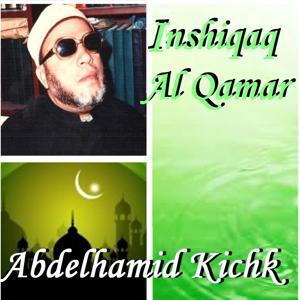Inshiqaq Al Qamar