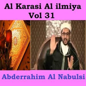 Al Karasi Al Ilmiya, Vol. 31