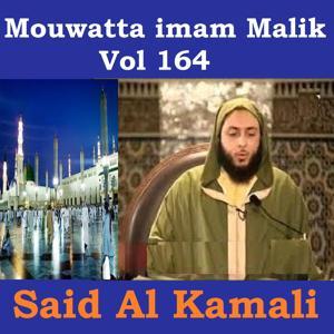 Mouwatta Imam Malik, Vol. 164