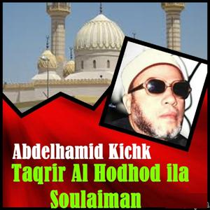 Taqrir Al Hodhod Ila Soulaiman