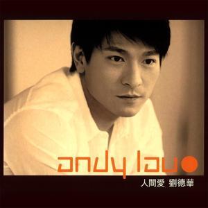 Ren Jian Ai