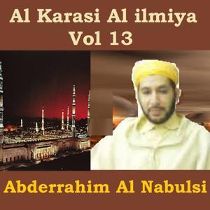 Al Karasi Al Ilmiya, Vol. 13