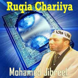 Ruqia Chariiya