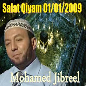 Salat Qiyam 01/01/2009