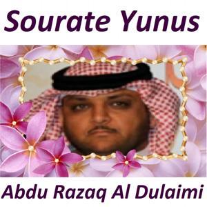 Sourate Yunus