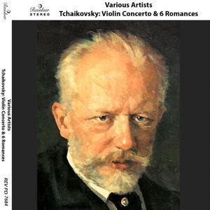 Tchaikovsky: Violin Concerto & 6 Romances