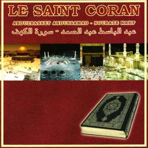 Le Saint Coran : Sourate Kahf