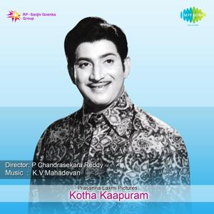 Kaapuram Kotha Kaapuram (From