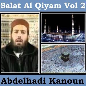 Salat Al Qiyam, Vol. 2