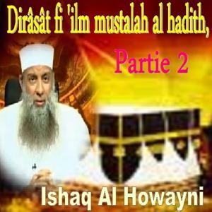 Dirâsât Fi 'Ilm Mustalah Al Hadith, Vol. 2