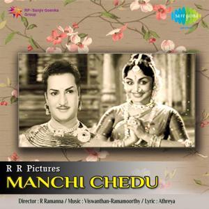 Manchi Chedu (Original Motion Picture Soundtrack)