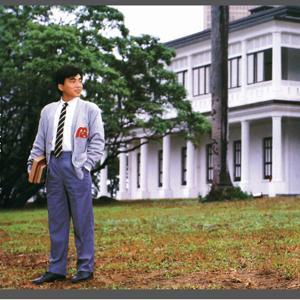 Ke Hui Wei Wang / Ren Zhe Lei Shui Goodbye