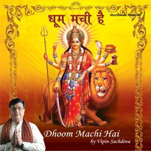 Dhoom Machi Hai