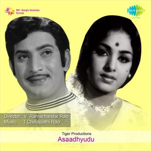 Asaadhyudu (Original Motion Picture Soundtrack)