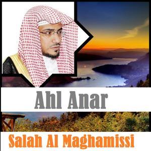 Ahl Anar (Quran)