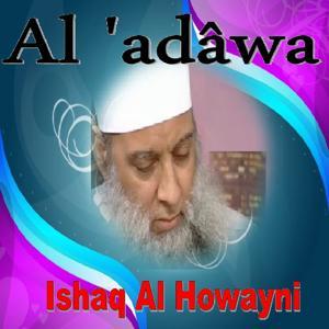Al 'Adâwa (Quran)