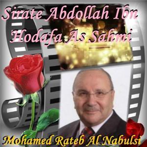 Sirate Abdollah Ibn Hodafa As Sahmi (Quran)