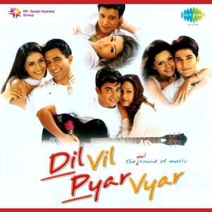 Dil Vil Pyar Vyar (Original Motion Picture Soundtrack)