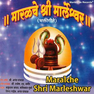 Maralche Shri Marleshwar