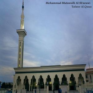 Tafseer Al Qasas (Live)