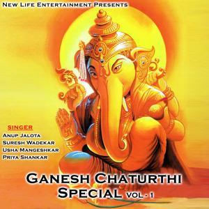 Ganesh Chaturthi Special, Vol. 1