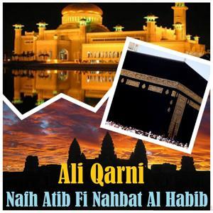 Nafh Atib Fi Nahbat Al Habib (Quran)