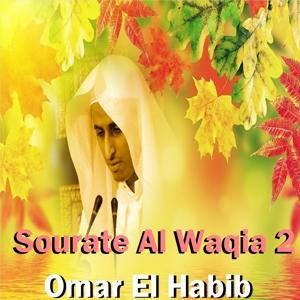 Sourate Al Waqia, Vol. 2 (Quran)