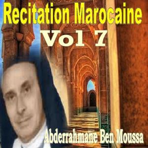 Récitation marocaine, vol. 7 (Quran)