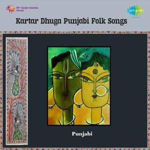 Punjabi Folk Songs : Kartar Dhuga