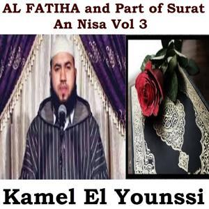 Al Fatiha and Part of Surat An Nisa, Vol. 3 (Quran)